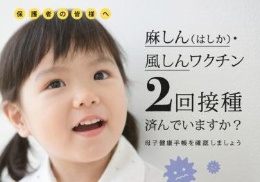 リーフレット|東京都医師会